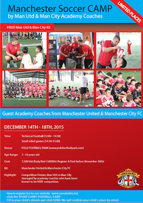 CUKI_Manchester-Soccer-Camp_Flyer-2015thumnail