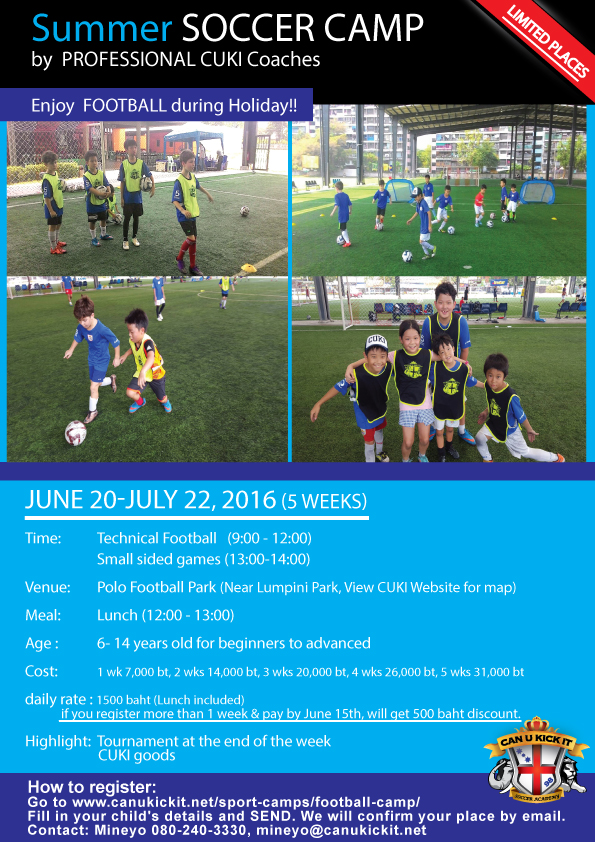 Summer_Soccer-Camp-2016