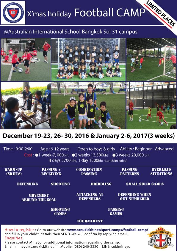 aisb-soccer-camp-xmas-2016
