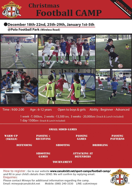 Christmas Soccer Camp 2017