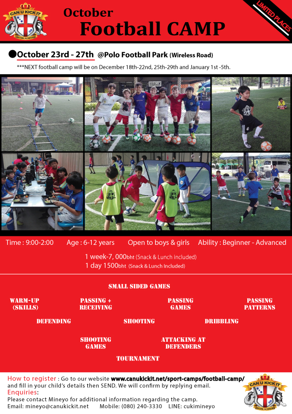 October-Soccer-Camp-2017